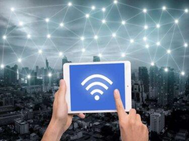 つながるWi-Fiの世界