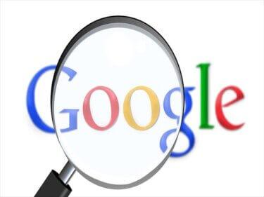 Google Chromeの初期設定を見直そう