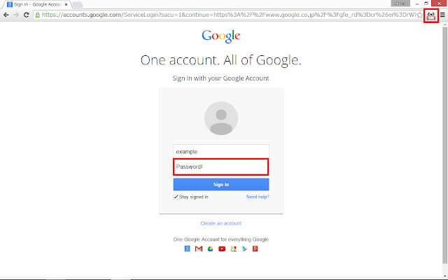 拡張機能 Unmask Passwordの画像
