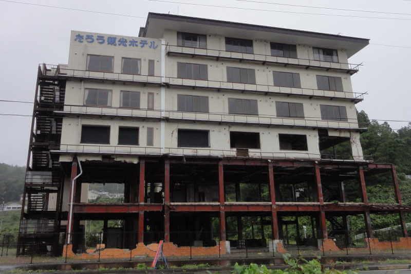 宮古市たろう観光ホテルの写真