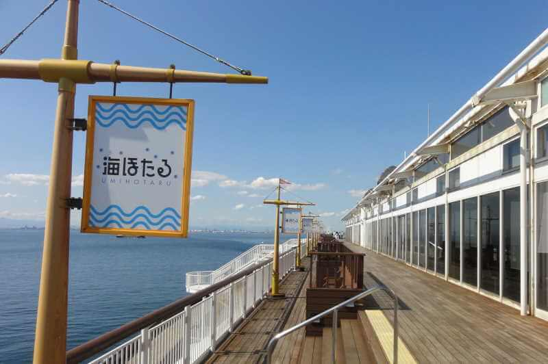 東京湾アクアライン「海ほたる」の写真