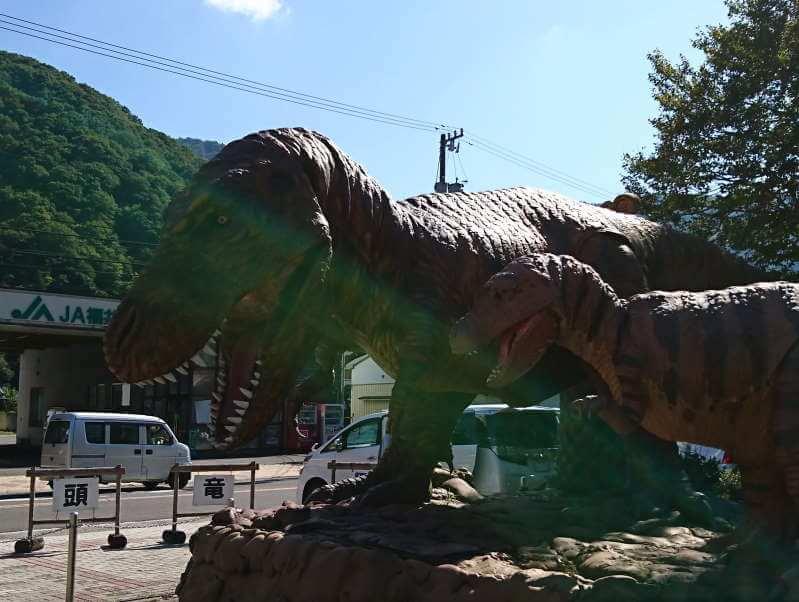 道の駅「九頭竜」の恐竜写真