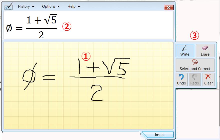 math Input Panelの画像