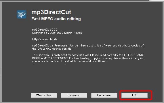 フリーソフトmp3DirectCutのインストール画面