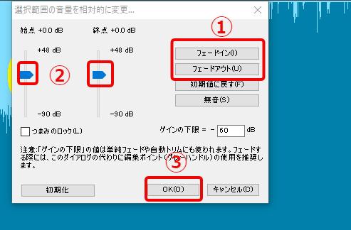 mp3DirectCut設定画面