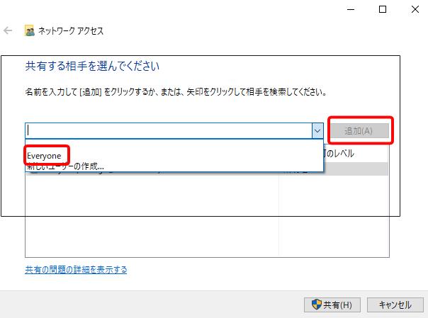 ネットワークアクセス画像