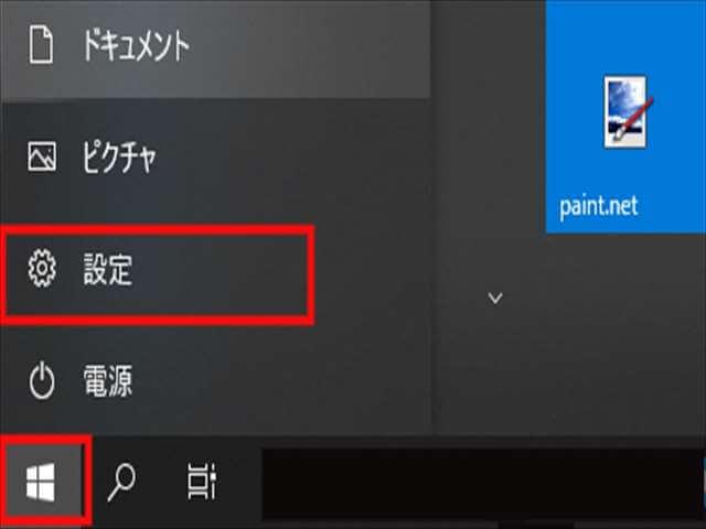 スタート画面のスクリーンショット画像